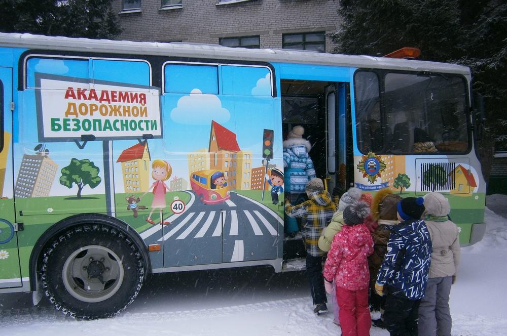 «Мультфильмы Для Детей Правила Дорожного Движения» / 2011